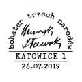 Datownik / graf. Poczta Polska